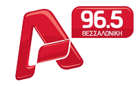 Alpha 96.5 Thessaloniki